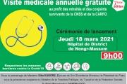 Lancement de la visite médicale annuelle gratuite des pensionnés de l'année 2021